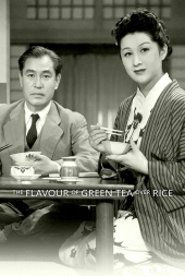 Flavor of Green Tea Over Rice