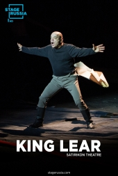 King Lear (Stage Russia)